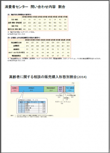 %e3%82%ad%e3%83%a3%e3%83%97%e3%83%81%e3%83%a3