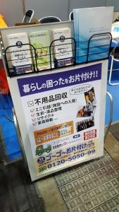介護&看護EXPOinインテックス大阪 3日間