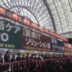 2018年2月21日~23日第4回介護&看護EXPO & 第7回介護甲子園 開催!!