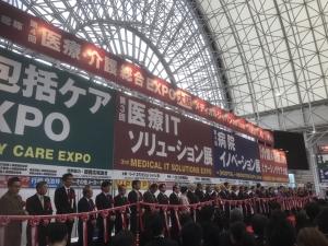 ゴーゴーお片付け×福屋不動産販売 IN介護&看護EXPO(ナーシングケア大阪)