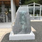 南大阪霊園 意見交換会