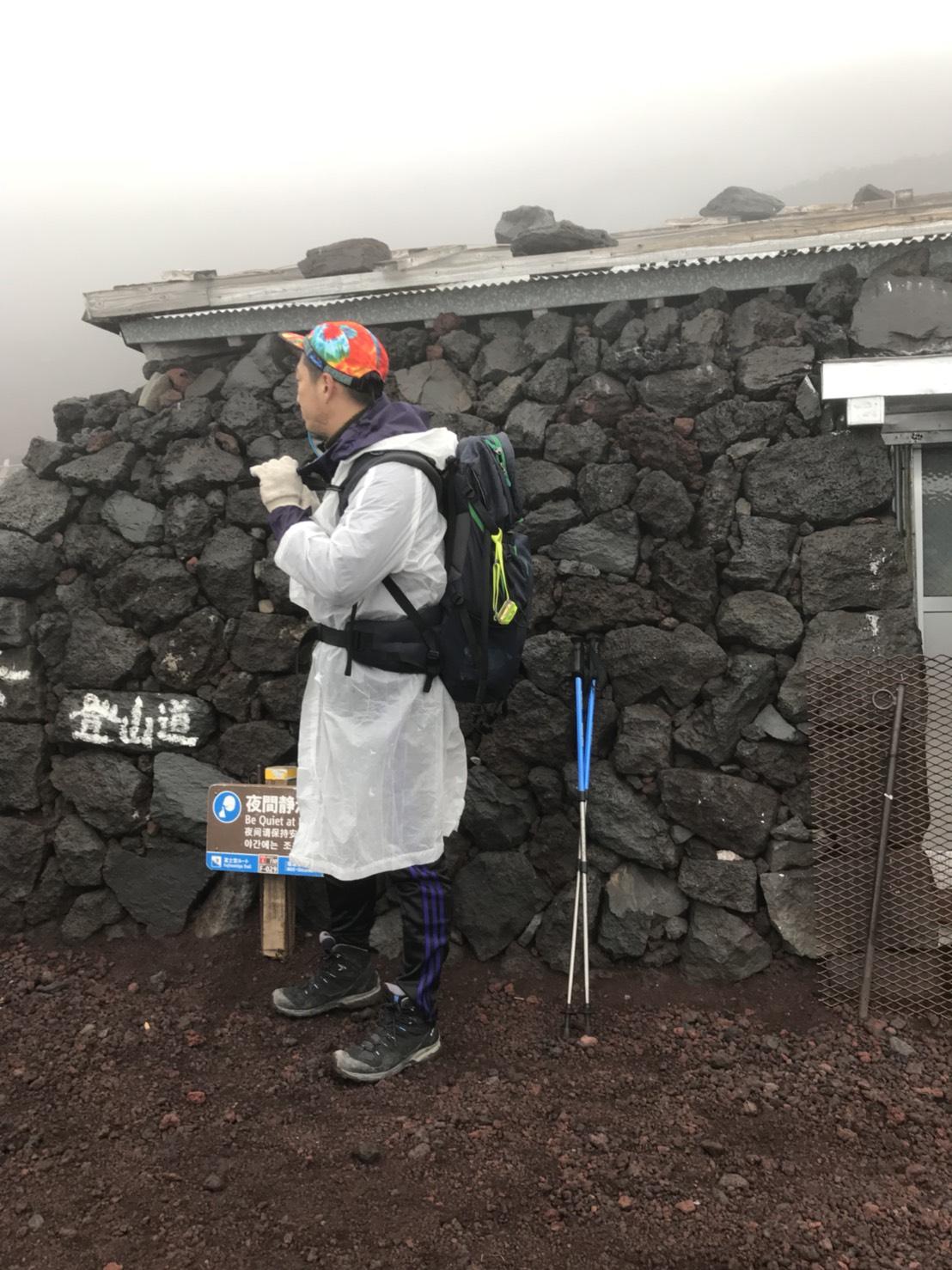 お片付け探検隊in富士山(富士宮ルート)⑥