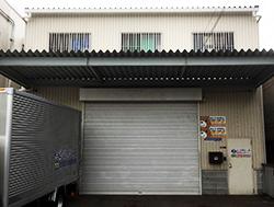 鶴見営業所