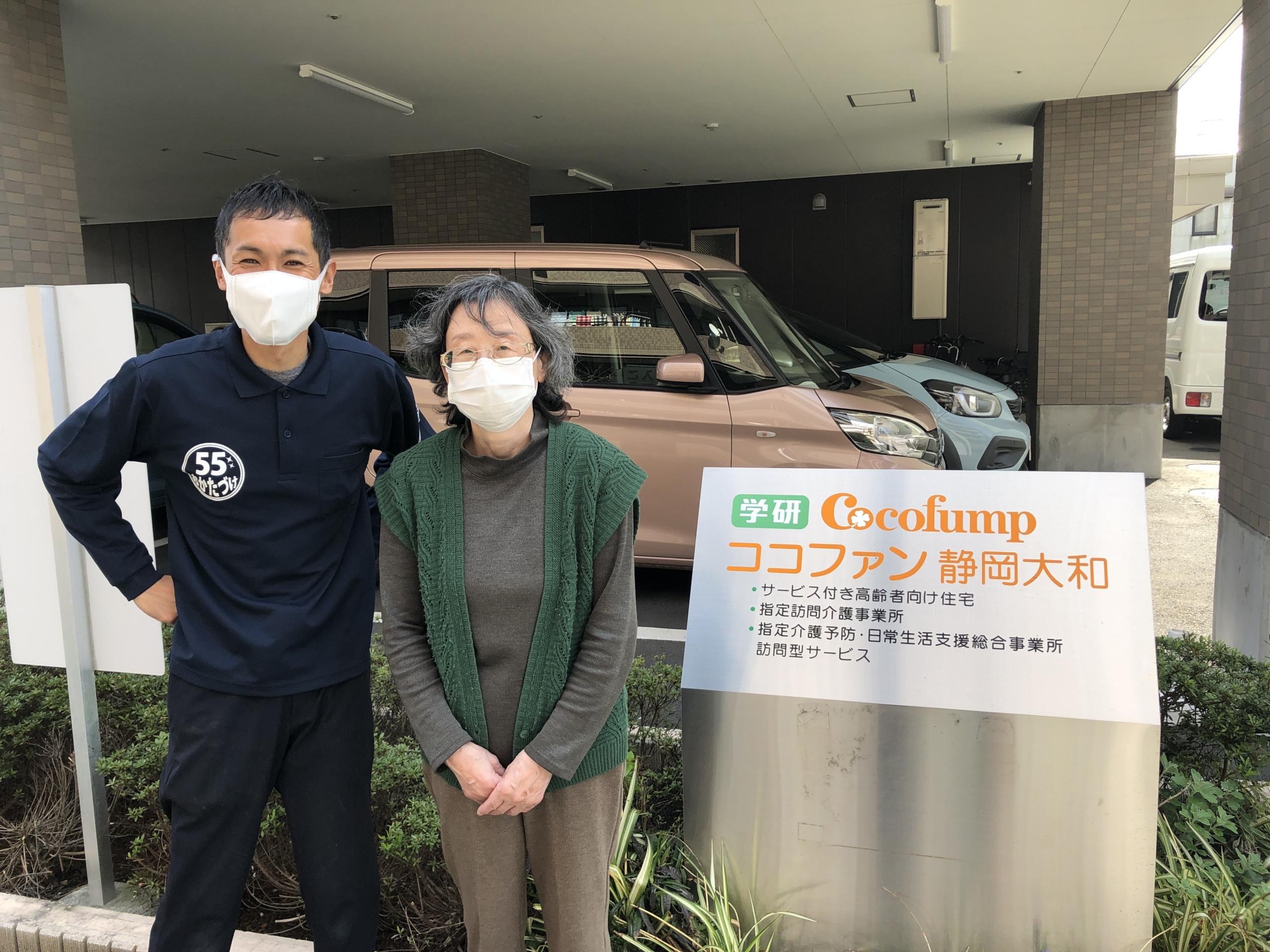 静岡市内の施設に入居される方の引越&不用品回収