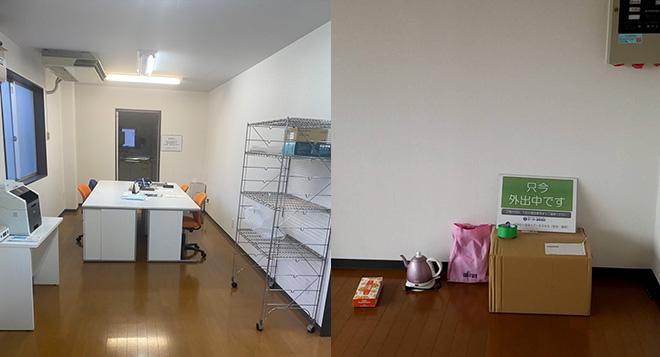 名古屋営業所がオープンいたしました!